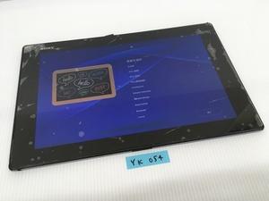 【ジャンク 通電リセット済】【送料250円】 au Xperia Z2 Tablet SOT21エクスペリア タブレット android アンドロイド 画面割れ YK054