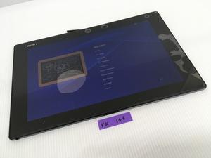 【ジャンク 通電リセット済】【送料185円】 au Xperia Z2 Tablet SOT21エクスペリア タブレット android アンドロイド 画面割れ YK146