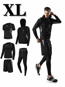 XLサイズ コンプレッションウェア トレーニング ジャージ スポーツウェア