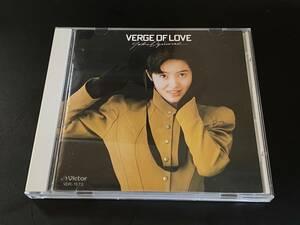 【即決】CD 荻野目洋子/VERGE OF LOVE 英語ヴァージョン