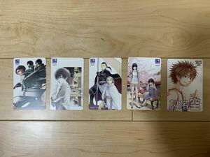 別冊・週刊少年マガジン 使用済み 漫画 図書カード まとめ売り 5枚