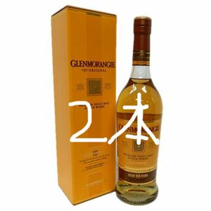 グレンモーレンジ スコッチウイスキー オリジナル 10年