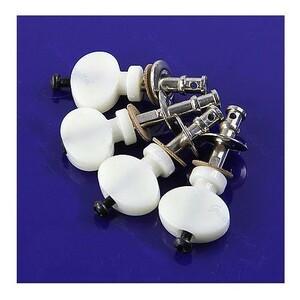 U1235:4本 白い ウクレレ弦 チューニング ペグピン マシンチューナー フリクション ウクレレ
