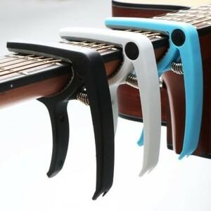 U1084:ギターカポ用 6弦 アコースティック クラシック ギター エレキギター チューニングクランプ 楽器 ウクレレ アクセサリー