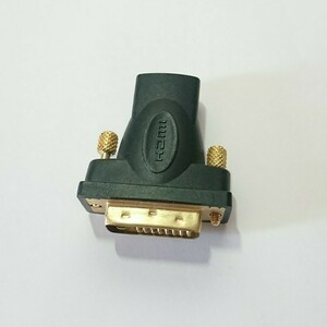 HDMI(メス) → DVI(オス)変換アダプタ