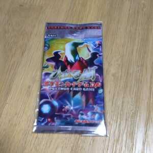 ポケモンカードゲームDP ひかる闇 拡張パック ポケモンカード