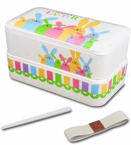 ランチボックス お弁当箱 食洗機