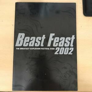 BEAST FEAST 2002 パンフレット CD2枚付