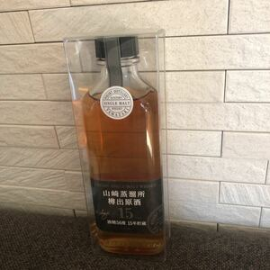 山崎蒸溜所 樽出原酒 15年 190ml シングルモルト ウイスキー 山崎 ジャパニーズ ウィスキ