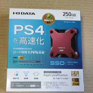 ●IODATA SSPH-UT250R(ワインレッド) ポータブルSSD 250GB USB 3.1 Gen 1(USB 3.0) /2.0対応