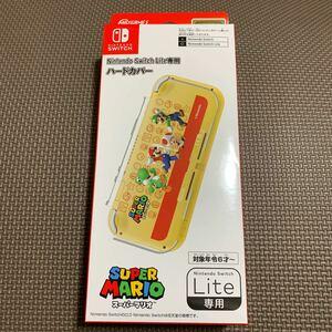 スーパーマリオ3D NintendoSwitchLite専用 ハードカバー