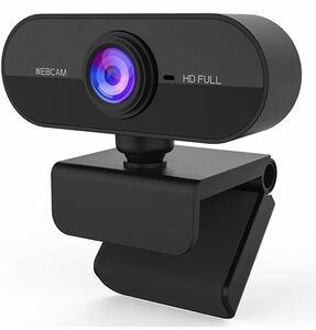 HD 1080P ウェブカメラ, 200万画素 超広90°画角マイク内蔵 Webカメラ