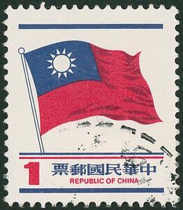 ◆◆ 中華民国郵票 1$×1枚 使用済 切手 国旗 中華民國郵票 台湾切手 中華民国 1978年 ◆◆