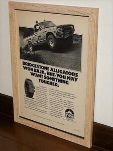 1973年 USA 洋書雑誌広告 額装品 Bridgestone RD-170V ブリジストン / 検索用 ダットサン トラック 620 SIMONIZ Baja500 ( A4サイズ )