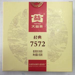 お茶 美味しい プアール茶 ダイエット 健康茶