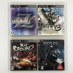 PS3 戦国無双3 Z エンパイアーズ 無双オロチ2 ニンジャガイデン