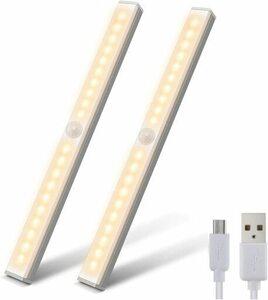 【新品・未使用】人感センサーライト(30cm)2個セット