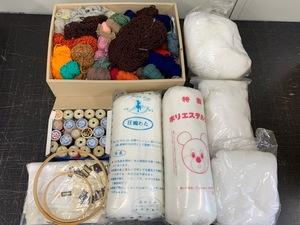 b120 わた 綿 毛糸 まとめ売り ミシン糸 ぬいぐるみ クッション 人形 などに
