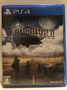 PS4ファイナルファンタジー FF15 FINAL FANTASY XV PS4 ファイナルファンタジーXV PS4ソフト