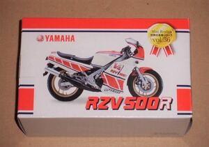 世界の名車シリーズ ・ヤマハ RZV500R