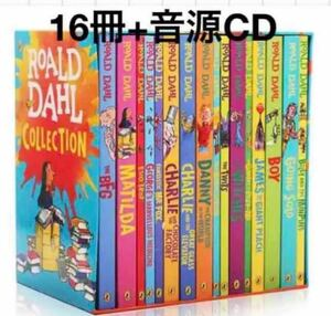 新品 Roald Dahl ロアルド ダール 洋書 16冊 +CDセット