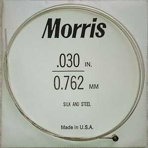 【長期保管未使用】Morrisアコースティックギター巻弦(.030) シリーズ型式不明