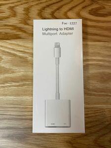 Lightning HDMI 変換アダプタ FOXCONN製