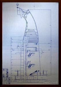 太陽の塔 内部 設計図ポスター 100周年記念 限定 岡本太郎 エキスポ 大阪万博 EXPO70