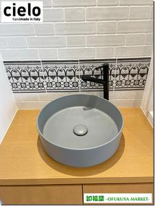 23950■CIELO(チエロ) 丸型手洗い器 陶器 Φ400mm 水栓金具付き■展示品/取り外し品/未使用品