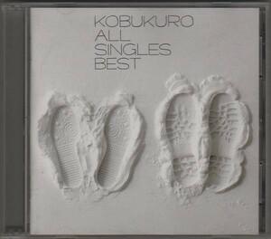 コブクロ KOBUKURO / オール・シングルズ・ベスト ALL SINGLES BEST / 2006.09.27 / ベストアルバム / 通常盤 / 2CD / WPCL-10368/9