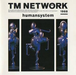 TM NETWORK TMネットワーク / humansystem ヒューマン・システム / 1987年作品 / 5thアルバム / ESCB-1756