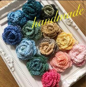 お花モチーフ 13個 花モチーフ かぎ針編み