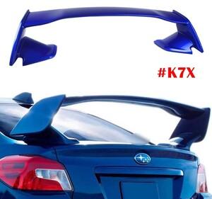 【即納品】#K7X塗装済 スバル WRX VA系 セダン ABS製 STI ウイング リア 大型スポイラー トランクスポイラー WRブルーパール @