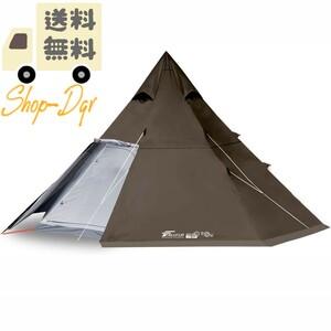 5人用 ワンポールテント 5m×5m×2.8m ブラウン 家族 テント キャンプ ピクニック 花見 BBQ