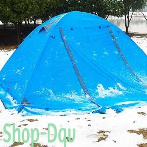 スカート付き 2人用 テント ブルー 軽量 コンパクト ツーリング ソロ 二重層 メッシュインナー 防災 設営簡単