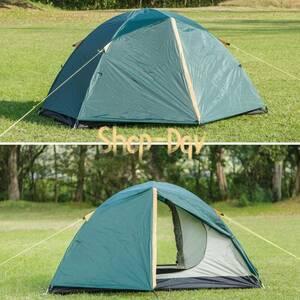 BUNDOK ソロ テント ツーリング キャンプ 軽量 コンパクト ドーム 型 1人用 2人用