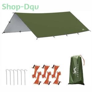 4m×2.9m タープ キャンプ 天幕 シェード 遮光 日除け 軽量 コンパクト テント ツーリング グリーン