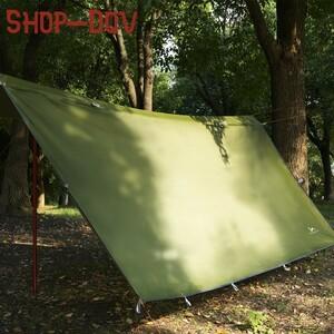 3m×2.9m タープ キャンプ 天幕 シェード 遮光 日除け 軽量 コンパクト テント ツーリング グリーン