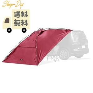 カーサイドタープ 車 テント 簡単設置 吸盤フック キャノピー オーニング 家族 キャンプ 車中泊