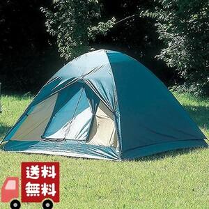コスパ良し!! 3人用 ドーム テント キャプテンスタッグ 防水 コンパクト 軽量 ツーリング ソロ キャンプ CAPTAIN STAG
