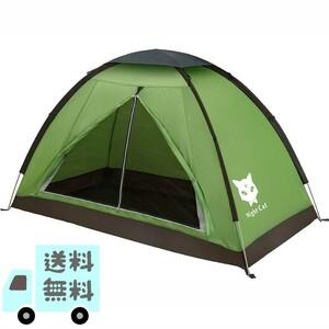 お手軽価格!初心者 テント ソロ キャンプ 1人用 自転車 バイク ツーリング バックパック