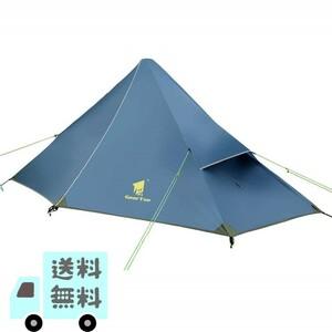 自転車 ツーリング 軽量 テント 2重層 インナー メッシュ ソロ キャンプ バイク ティピーテント 登山 防災 避難