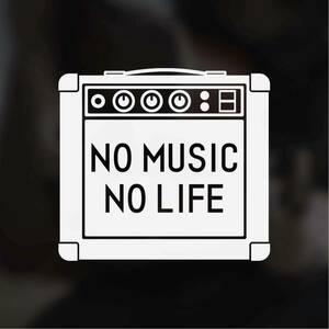 【カッティングステッカー】アンプデザインのステッカー バンドマンや音楽好きの方へ ギター ベース エレキ フェンダー VOX マーシャル