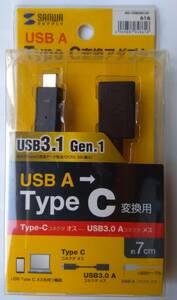 サンワサプライ TypeC(オス)-USBA(3.0メス)変換アダプタケーブル AD-USB26CAF