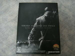 PS4 セキロウ SEKIRO: SHADOWS DIE TWICE GAME OF THE YEAR EDITION 数量限定特典付 特装版