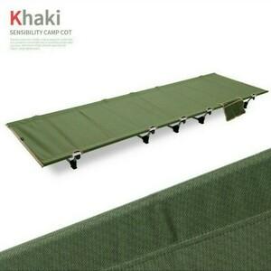 ローコット 簡易ベッド アウトドアベッド 軽量 コンパクト キャンプ 防災用にも