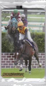 まねき馬№2229 第22回中山GJ/オジュウチョウサン【未開封】