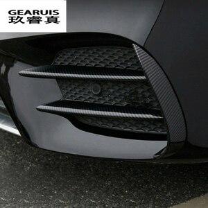 メルセデス ベンツCクラスW205 C43 C63 AMGフロントフォグライトランプカーボン トリムカバーステッカー自動付属品