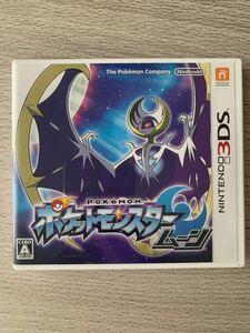 ポケットモンスタームーン Nintendo 3DS