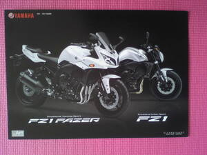 美品 貴重  FZ1/FZ1フェーザー RN21J カタログ FZ1 FAZER 2010年2月